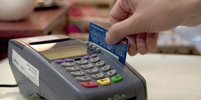 Compras y gastos