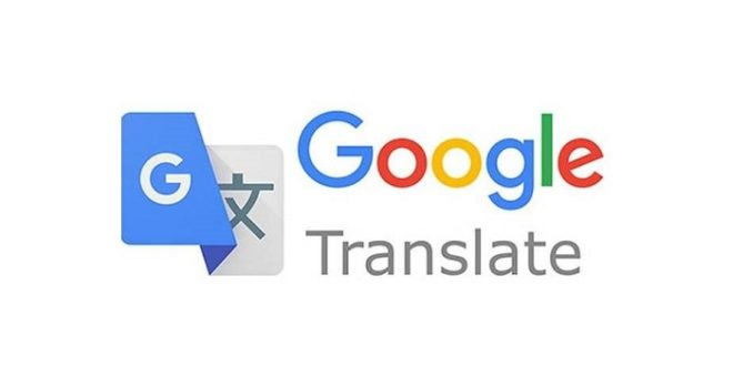Nueva función del traductor de Google: transcribirá conversaciones (casi) en tiempo real