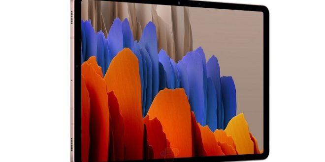 Especificaciones de las Galaxy Tab S7 y Galaxy Tab S7+