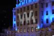 Wayra Investors Day reúne a inversores con una cartera de más de 3.400 millones de euros
