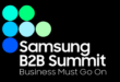 ¡Apúntate al evento Samsung B2B Summit Business Must Go On!