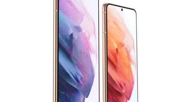 Samsung promete un mínimo de cuatro años de actualizaciones de seguridad